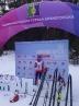 Краевые соревнования по лыжным гонкам на призы ЗМС России Алены Сидько (г. Дивногорск, 23-25 марта)_23